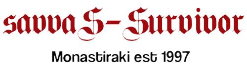 S-S.gr | Savvas Survivor